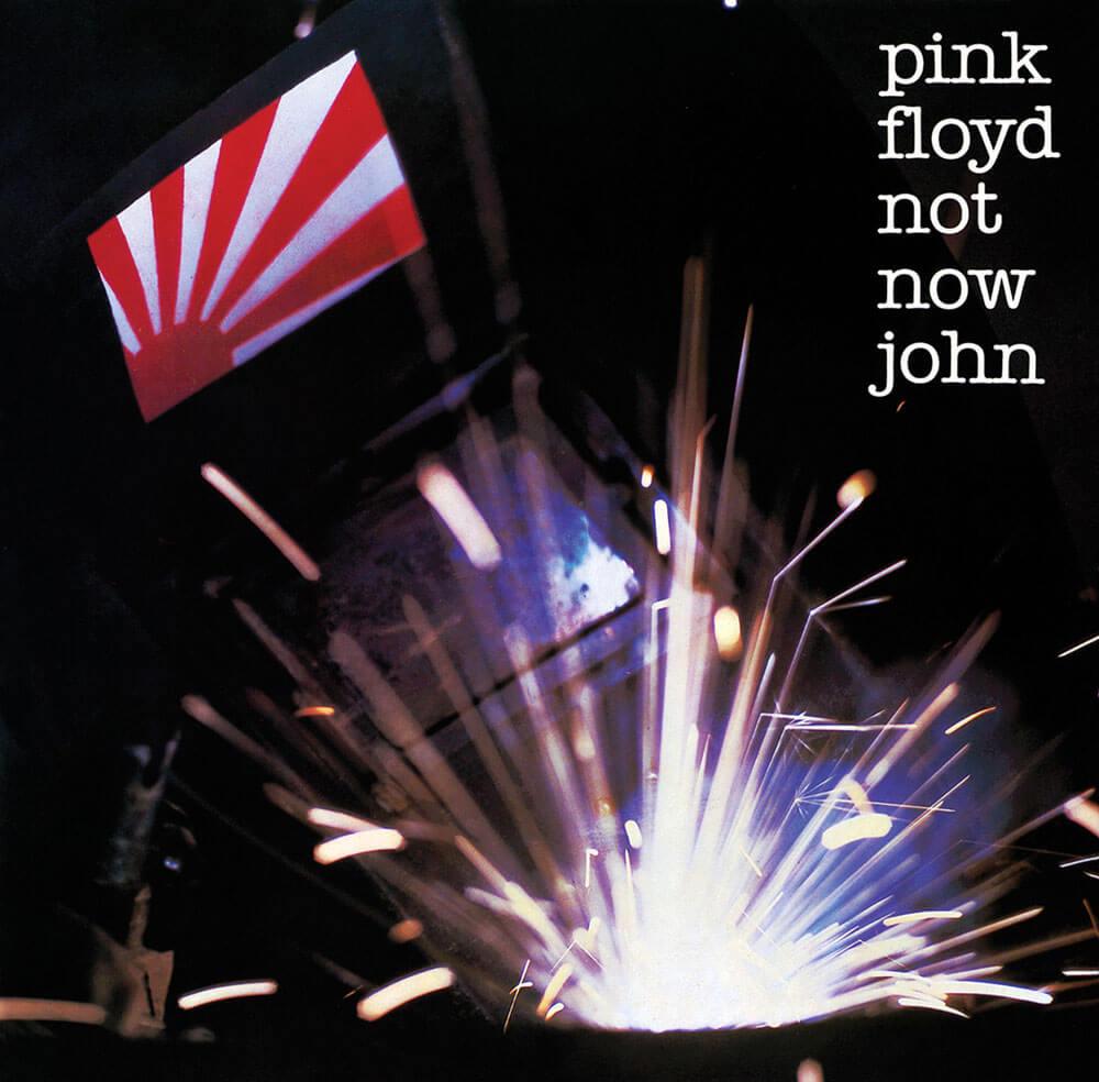 not now john, the final cut, pink floyd, hero's return, the wall, spare bricks