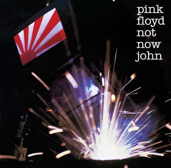 not now john, hero's return, teacher teacher, the final cut, pink floyd the wall, film, movie